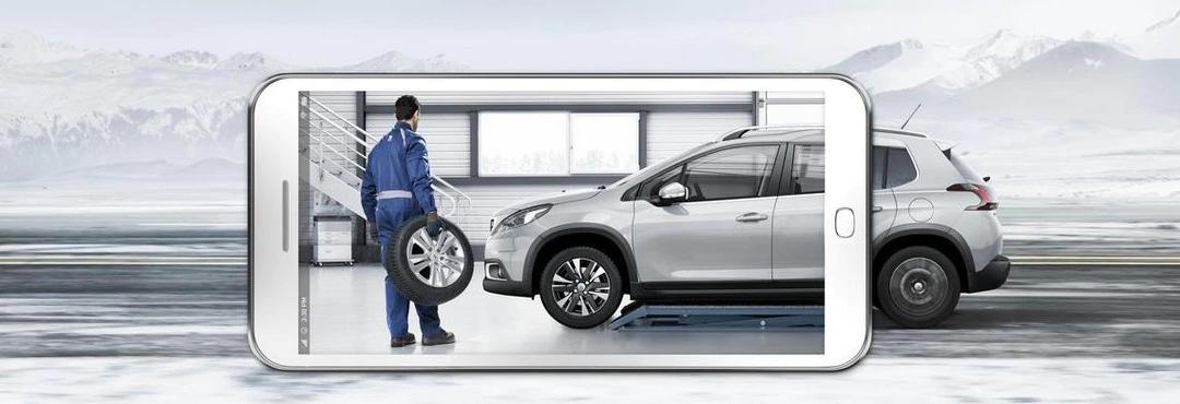 Peugeot Pneuservis Ponuka